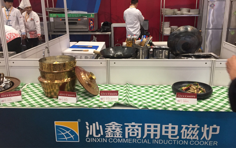 International Culinary Artist Yi Yin Cup Competition