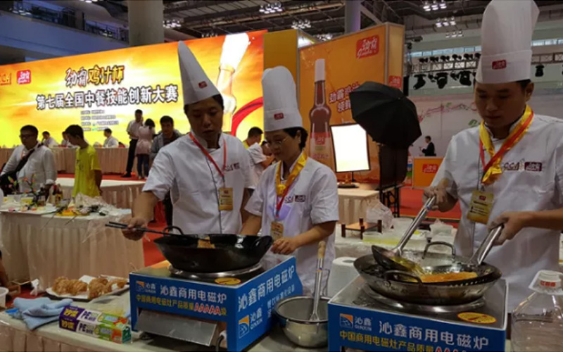 Chinese Chef Professional Skills Competition