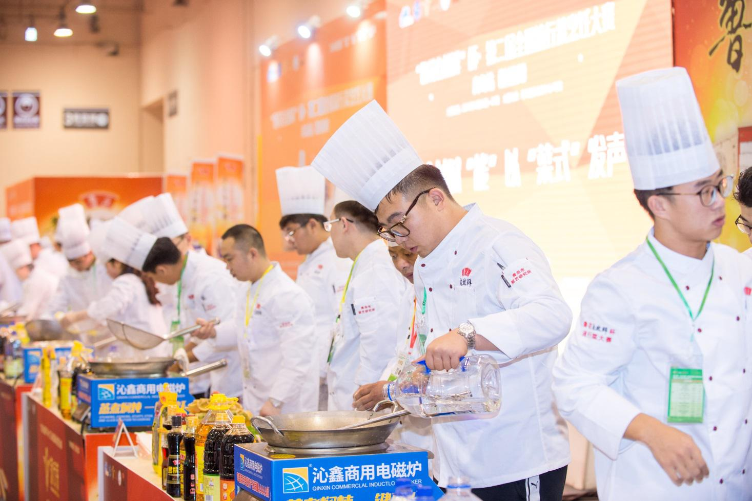 Induction cookers: Chinese Cuisine Cooking Competition